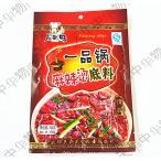 蜀滋味 重慶火鍋の素  一品鍋麻辣湯底料 150g 中華