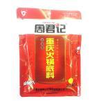 新商品  中国名物  重慶火鍋の素(周君記重慶火鍋底料 紅湯型 麻辣味) 辛口 400g