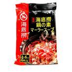 新商品中華物産食材 海底撈 清油火鍋調料鍋の素 辛口 しゃぶしゃぶ 中華調味料  220g