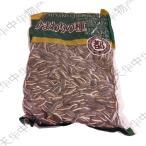 生ヒマワリの種 500g(生向日葵瓜子)生瓜子 おつまみ 食用 おやつ 味付け無し 中華食材 中華物産  只今2種類パッケージ商品 お任せで発送致します。