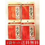 4袋セット送料無料  食用ひまわりの種 洽洽香瓜子 260