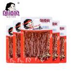 真心瓜子 味付けなし(原味)天華中華物産 中国産 食用ひまわりの種 中華食品 おやつ 285g