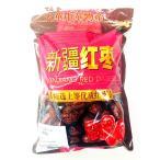 大人気中国新疆(ウイグル )和田駿棗 干棗 なつめ 赤