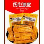 酒鬼豆筋 豆腐加工品 豆腐卷 中国おやつ 間食 酒の肴・おつまみ・中華名物・人気商品 只今2種類商品があります、お任せで発送致します。