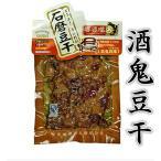 婆婆嘴 酒鬼風味豆腐干 石磨豆干 中国おやつ 間食 90g