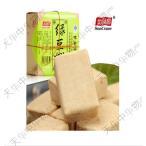 中華物産 人気商品 緑豆羔 茶菓子 豆を固めた甘いお菓子 緑豆ケーキ 中華お土産 160g