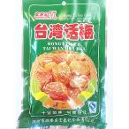 中華物産中国産 台湾話梅 小分けタイプ 消化促進・健胃 茶菓子おつまみ 人気商品 おやつ 間食80g