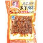 烏辣媽 素羊肉串 麻辣味 中華物産豆腐加工品 豆干 豆