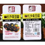中国産食品 長沙臭豆腐醤香味 加工品、豆腐干 辛口酒の肴・おつまみ・中華名物 25g
