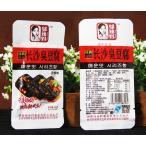 中国産食品 長沙臭豆腐孜然味 加工品、豆腐干 辛口酒の肴・おつまみ・中華名物 25g