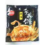 思念手抓餅 冷凍  台湾風味名物 ・原味手抓餅(パンケ