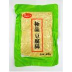 極品豆腐干糸(トウフカン・豆腐麺)中華料理人気商品