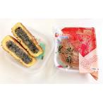 偉業 黒芝麻月餅1個 中秋節ギフト限定商品 中国お菓子 黒胡麻入り月餅 100g