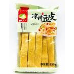 【 涼拌豆皮  】150g    豆皮  火鍋  豆腐皮 板状 しゃぶしゃぶ  中華料理 人気商品 中華 食材名物  鍋料理に