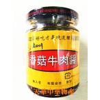 老四川 香姑 牛肉醤 椎茸入り  辛味 ラー油 中華調味料 食べるラー油 中華食材 中華物産 192g