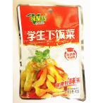 味聚特特色辛口ザーサイ(学生下飯菜)搾菜 中華食材 中華漬物 93g おつまみや中華粥におすすめ。便利な小袋入りサイズです。