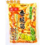 香脆筍(味付け筍)台湾名産 漬け物 中華食材 600g 無