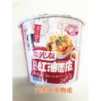 【光友紅油面皮】 酸辣味 中華インスタントラーメン 四川風味 【碗装 】カップ 方便面辛口 105g