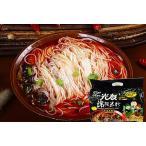光友 綿陽米粉 牛肉米粉   激安挑戰 中華インスタントラーメン 方便面 中華食品 4食入 大人気 中華物産 即席ビーフン