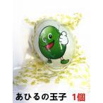 紅心咸蛋 1個入 中国鹹鴨蛋 ( ゆで塩卵・塩蛋・鹹蛋 )塩鴨蛋 中華料理人気商品・中華食材調味料・中国名物 イメージが変わる場合もあります。