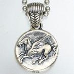 古代ギリシャ コインネックレス 「ペガサス/アテナ女神」