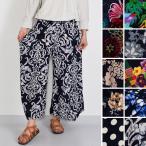 Yahoo!レディースファッションPURURU送料無料夏サラサラ ガウチョ/フレアーワイドパンツ スカ-チョ  フィッシュテール 裾アシメカット 着心地柔らか 30代 40代 50代