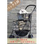 Mother Cart(マザーカート) アジリティー カモフラージュデニム 上段