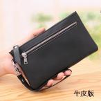 クラッチバック セカンドバッグ 小型 本革 やわらかい 羊革・牛革 使用 送料無料 多機能  ブラック 財布として併用可能 2種類から選択