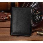 二つ折り 財布 メンズ 送料無料 多機能 パスケース付き 小銭入有 カード入7枚対応