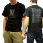 マハースカ 梵字 半袖Tシャツ 金剛曼荼羅 (こんごうまんだら) MST-15 佛鍼彫師による梵字デザイン メンズオリジナルウェア (S〜3L)