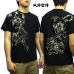 和柄 半袖Tシャツ 風神 雷神 (ふうじん らいじん) TS-56 紅雀 メンズ 大きいサイズまで(S〜3L) 刺青 入れ墨デザイン