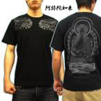 和柄 半袖Tシャツ 阿弥陀如来 (あみだにょらい) TS-65 紅雀 メンズ 大きいサイズまで(S〜3L) 刺青 入れ墨デザイン
