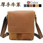 潮牛 送料無料 イタリア復古風 オイルレザー 本革 メンズ ショルダーバッグ 斜め掛けバッグ iPad対応 鞄 ブラウン色