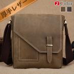 潮牛 送料無料 イタリア復古風 本革 レザー メンズ ショルダーバッグ 斜め掛けバッグ iPad対応 鞄 カーキ