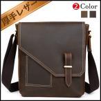 潮牛 送料無料 イタリア復古風 本革 レザー メンズ ショルダーバッグ 斜め掛けバッグ iPad対応 鞄 ダークブラウン 2色