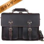 潮牛 送料無料 極厚牛革 3WAY 本革 レザー メンズ ビジネスリュック ブリーフケース 斜め掛けバッグ バックパック 16PC B4 ダークブラウン 鞄