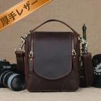 潮牛 レトロ風 蓋式開閉 2WAY 本革 レザー カメラバッグ 一眼レフ対応 ショルダーバッグ ダークブラウン 鞄