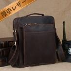 潮牛 送料無料 2WAY イタリア復古風 本革 レザー メンズ ショルダーバッグ 斜め掛けバッグ 手提げバッグ iPad対応 鞄 アウトドア