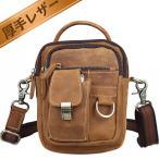 潮牛 送料無料 ワイルド風 本革 メンズ ミニショルダーバッグ ブラウン 3WAY仕様 レザー 牛革 ウエストバッグ メディスンバッグ 鞄