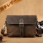 潮牛 アンティーク風 2WAY 総革 メンズ ショルダーバッグ ウエストバッグ 本革 ヌメ革 オイルレザー ヒップバッグ ブラウン 鞄