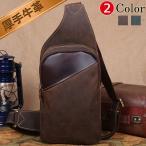 潮牛 ラウンドファスナー 本革 レザー メンズ ボディバッグ 斜め掛け ワンショルダーバッグ ダークブラウン 天然牛革 鞄