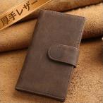 TIDING 送料無料 本革 牛革 メンズ カードケース カード入れ 名刺入れ 調節可2留めホック ヌメ革 プルアップレザー 経年変化 ビンテージ ブラウン
