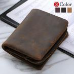 TIDING 小銭入れ離脱可 本革 メンズ 二つ折り財布 厚手牛革 オイルレザー カード入れ 財布 3色選択