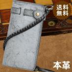 【プレミアム36%OFF】贅沢 ブライドルレザー 本革 メンズ 長財布 小銭入れあり スマホ対応 経年変化 チャコール