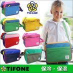 TIFONE(ティフォーネ)PVC通園バッグ ショルダー(6カラー)幼稚園 バッグ ショルダー 男の子 女の子 通園バック 保冷バック クーラーバッグTA1