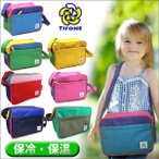 TIFONE(ティフォーネ)PVC通園バッグ ショルダー(6カラー)幼稚園 バッグ ショルダー 保冷保温機能 幼稚園 入園グッズTA1