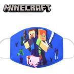 マインクラフト スティーブ&アレックス 立体 マスク 子供用 Sサイズ マイクラ ゲームキャラクターグッズ