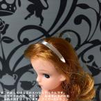 リカちゃん バービー 人形 カチューシャ ヘアーバンド ヘアアクセサリー 髪飾り ヘッドアクセサリー 手作り 手芸 素材 ドール アウトフィット きせかえ 服