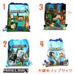 マインクラフト 柄 ナップサック 巾着 不織布 リュック プレゼント ラッピング バッグ マイクラゲームキャラクター グッズ