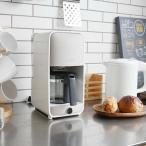 コーヒーメーカー おしゃれ  デザイン ガラスサーバー (0.81L) ADC-B060WG グレージュホワイト タイガー魔法瓶 コーヒー 6杯分 保温機能